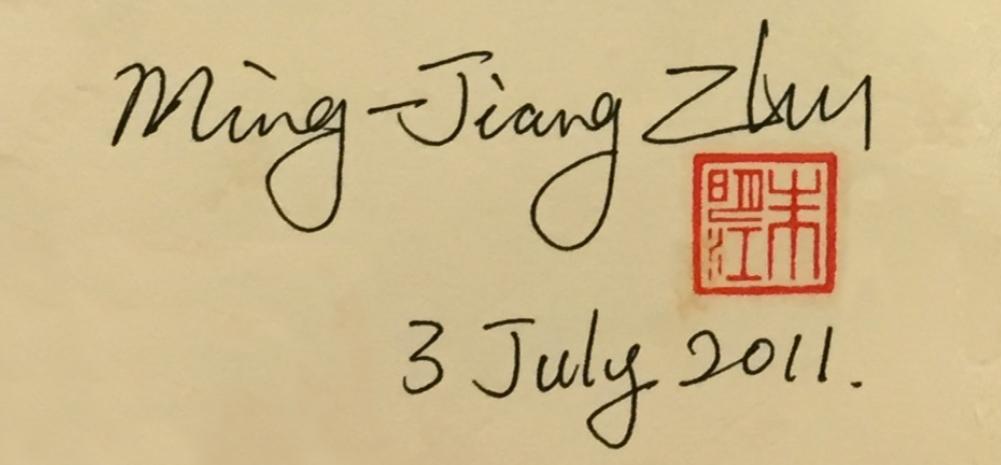 Zhu signature and date in his handwriting